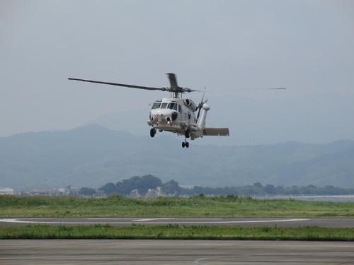 海上自衛隊小松島航空基地 028