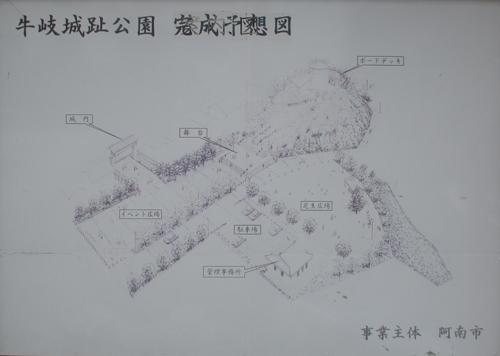 牛岐城・仁宇城・海部城 002