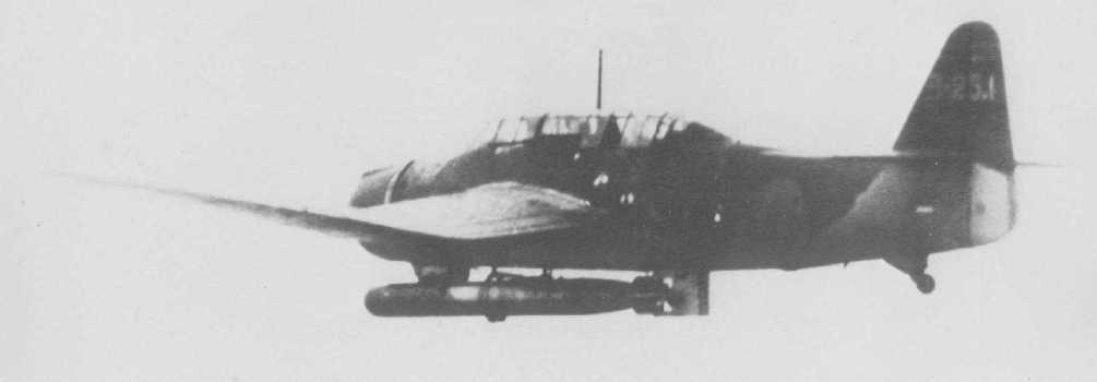 B7A-Ryusei_torpedo.jpg