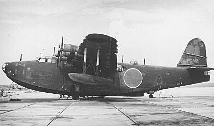 Kawanishi_H8K_Flying_Boat_Emily_h8k-1.jpg