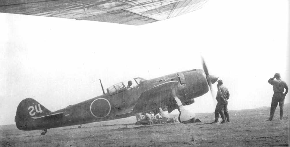 Ki-84.jpg