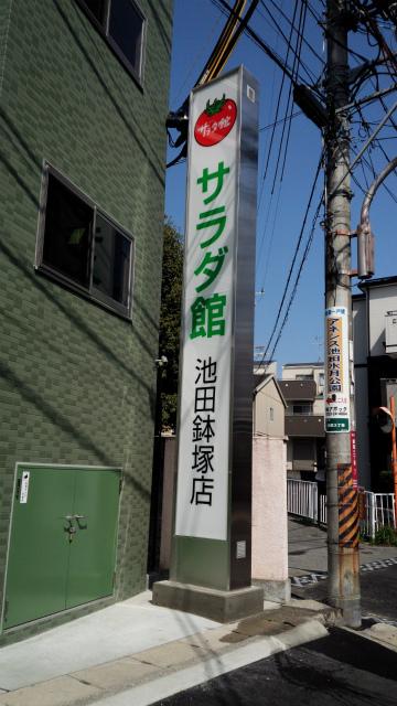 2014-03-19 (3)