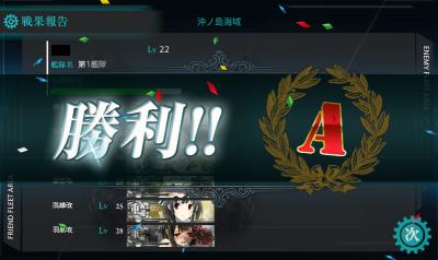 2-4突破!