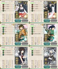 20140617第三艦隊