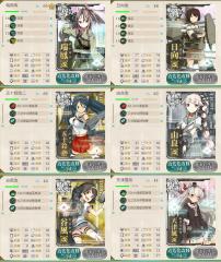 20140617第四対潜艦隊