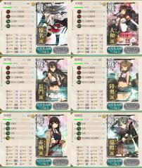 20140617第二艦隊