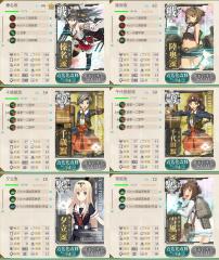 20140617第二支援艦隊