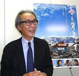 20140601大阪日日新聞001