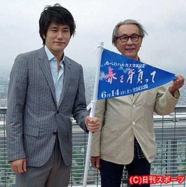 20140604日刊スポーツ001
