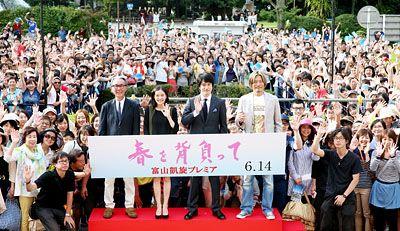 20140608富山トークショー002