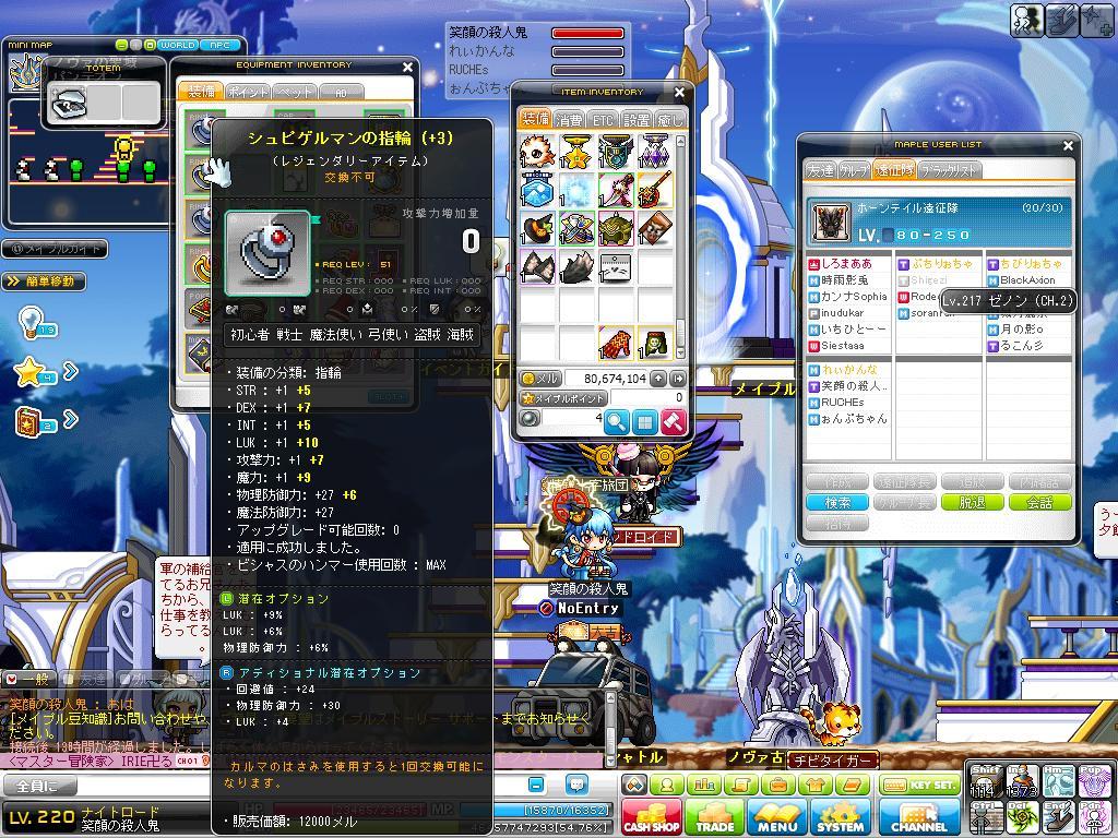 Maple140803_065836.jpg