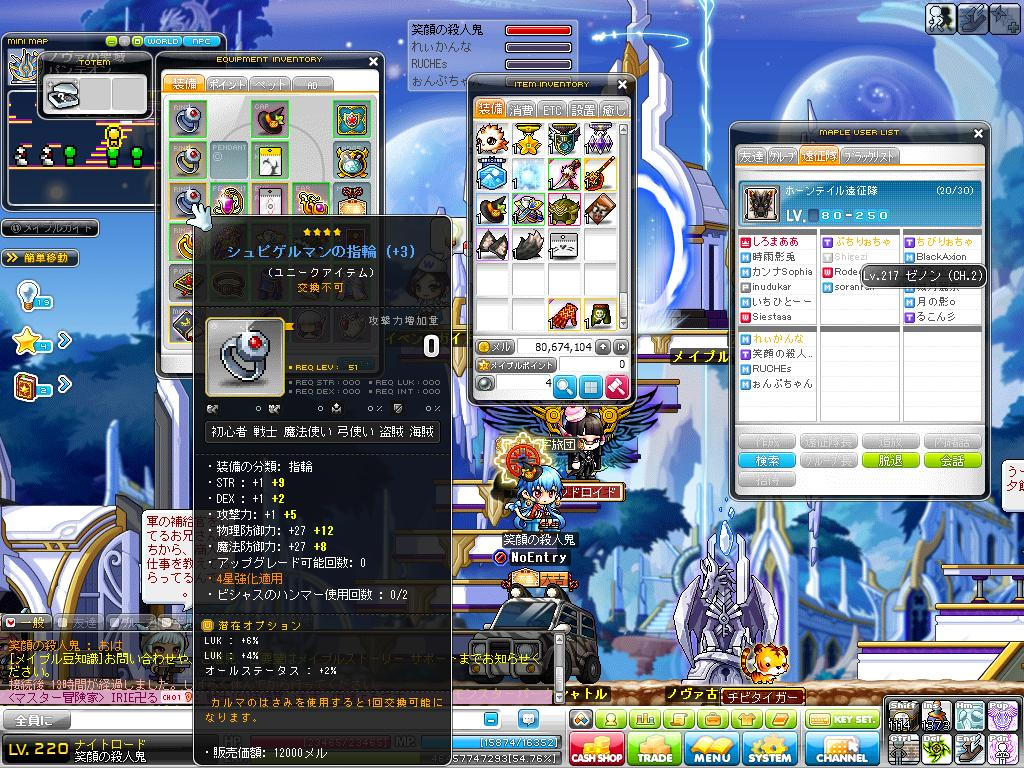 Maple140803_065837.jpg