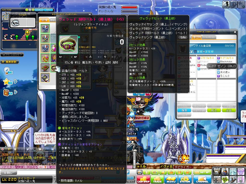 Maple140803_065841.jpg
