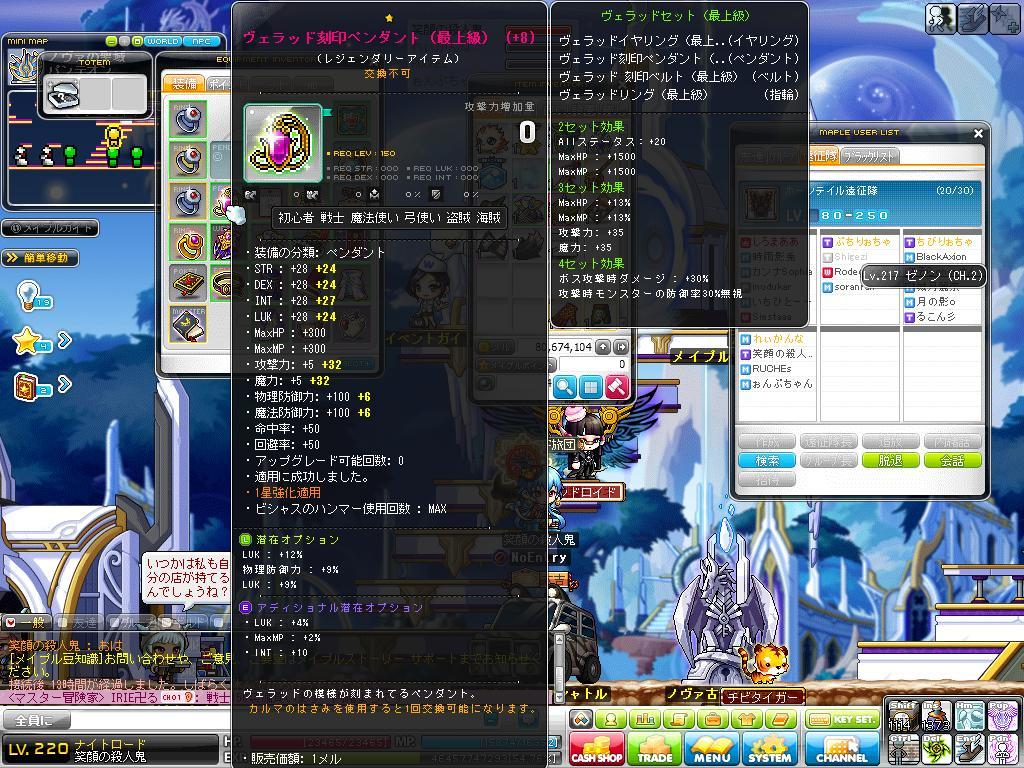 Maple140803_065843.jpg