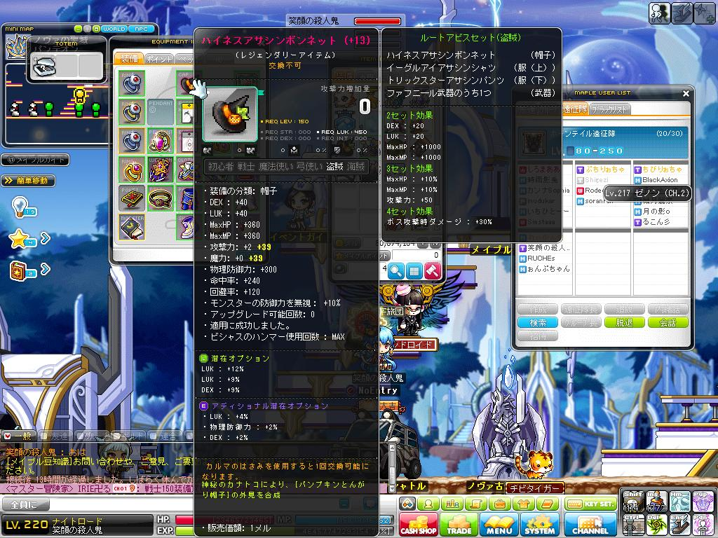 Maple140803_065847.jpg