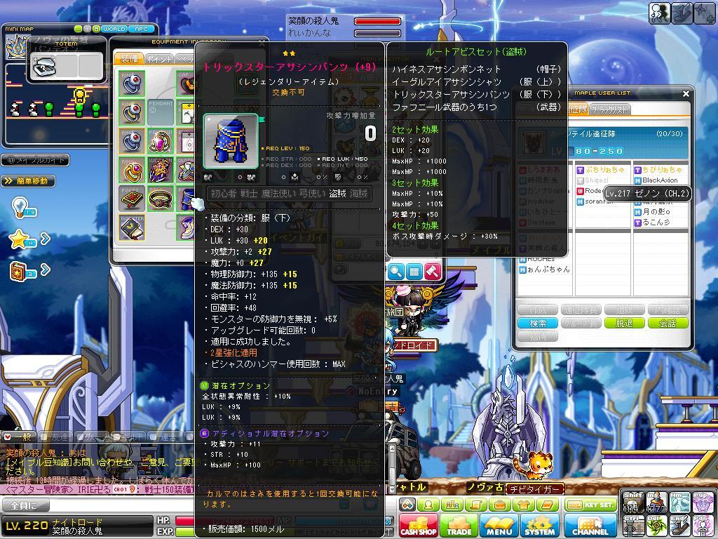 Maple140803_065849.jpg