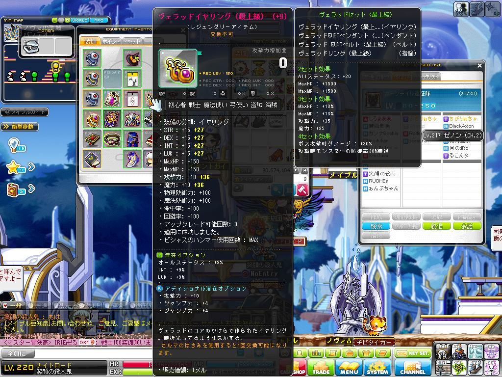 Maple140803_065859.jpg