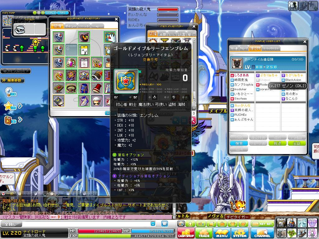 Maple140803_065901.jpg