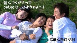 itakisu_12.jpg
