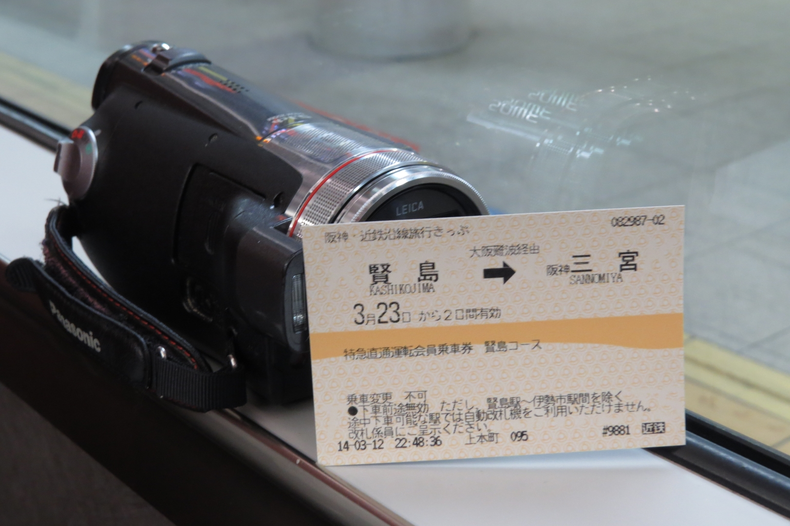 IMG_6565.jpg