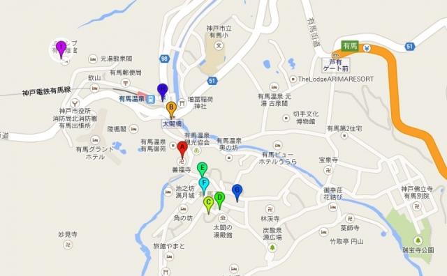 有馬温泉MAP