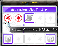 Maplestory384.png