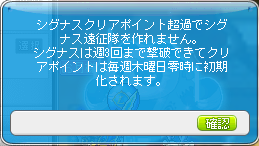Maplestory398.png