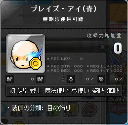 Maplestory406.png