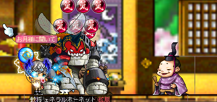 Maplestory408.png