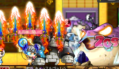 Maplestory409.png