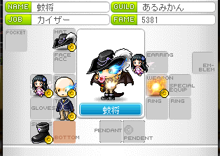 Maplestory414.png