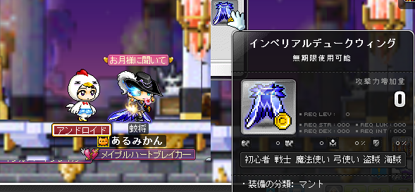 Maplestory415.png