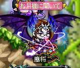 Maplestory416.png