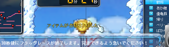 Maplestory419.png