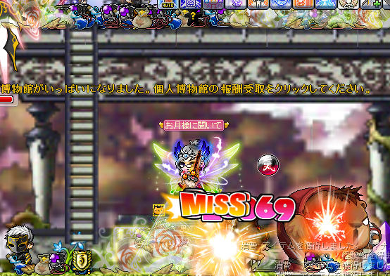 Maplestory440.png