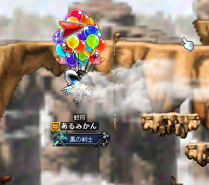 Maplestory450.png