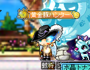 Maplestory476.png