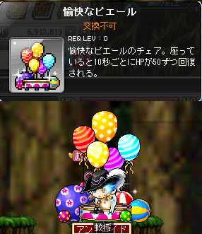 Maplestory477.png