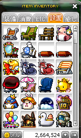Maplestory508.png
