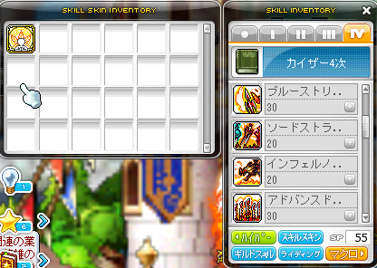 Maplestory512.png