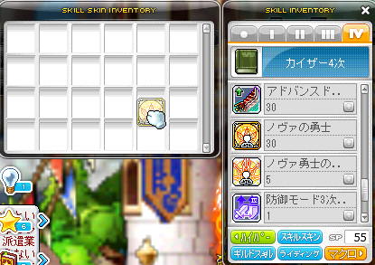 Maplestory514.png