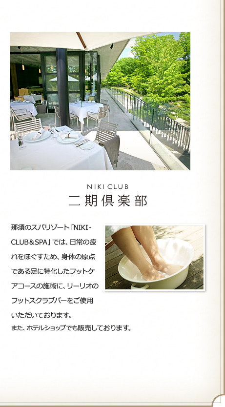 media_image04.jpg