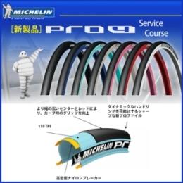 michelin-pro4-sc2.jpg