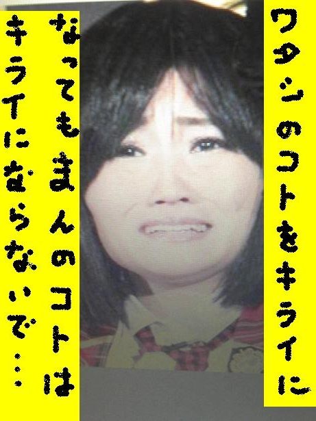 kintaro-.jpg