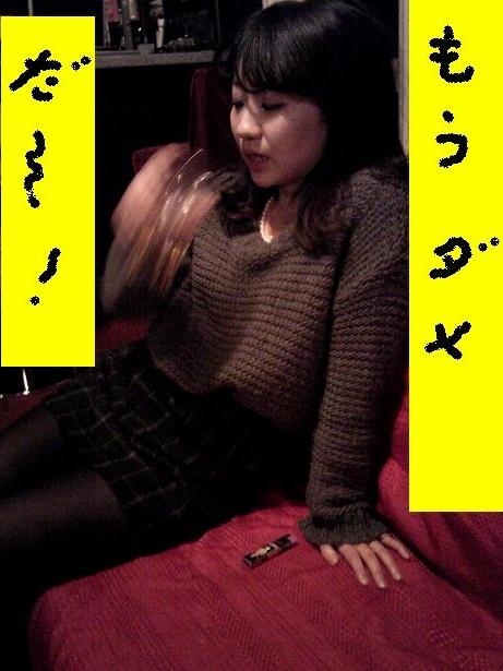 korosuke138.jpg