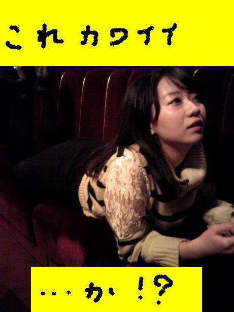 korosuke142.jpg