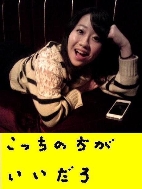 korosuke143.jpg