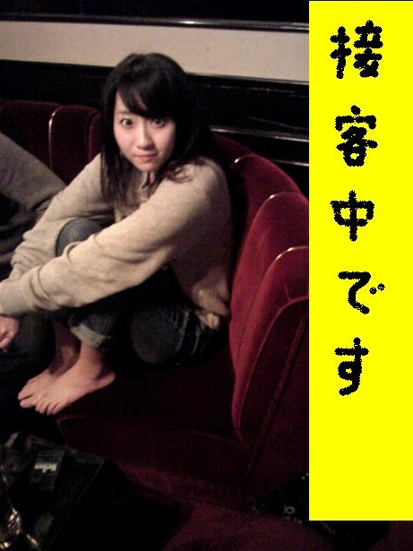 korosuke145.jpg
