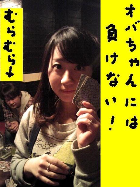 korosuke147.jpg