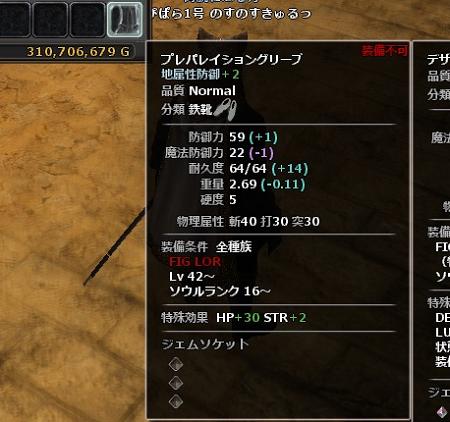 ぷれぱれ6